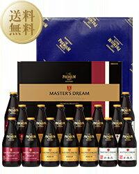 【送料無料】 お中元 ビールギフト サントリー ザ プレミアム モルツマスターズドリーム 夢の3種セット プレモル BMA5N しっかりフル包装+短冊のし