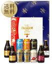 【送料無料】 お歳暮 ビール ギフト サントリー ザ プレミアム モルツ -華- 冬の限定8種セット プレモル BMPB3P しっかりフル包装+短冊のし