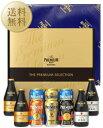 ビールギフト 送料無料 サントリー ザ プレミアム モルツ 夏の特選6種プレミアムセット プレモル BMPS3N しっかりフル…