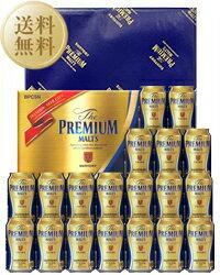 【6/18以降のお届け】【送料無料】 お中元 ビールギフト サントリー ザ プレミアム モルツ ビールセット プレモル BPC5N しっかり包装+のし名入可+全梱包