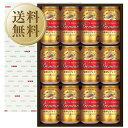 【送料無料】 ビールギフト キリン 一番搾り プレミアムセット K-PI3 しっかりフル包装+短冊のし