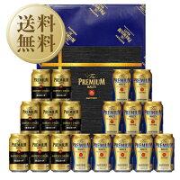 【送料無料】ビールギフトサントリーザプレミアムモルツマスターズドリーム夢の3種セットプレモルBMA5Pしっかりフル包装+短冊のし