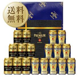 【送料無料】 ビールギフト サントリー ザ プレミアム モルツマスターズドリーム 夢の3種セット プレモル BMA5P しっかりフル包装+短冊のし