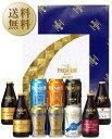 【送料無料】 ビールギフト サントリー ザ プレミアム モルツ -輝- 夏の限定8種セット プレモル BMPA3P しっかりフル包装+短冊のし
