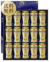 【送料無料】 ビールギフト サントリー ザ プレミアム モルツ ビールセット プレモル BPC4N しっかりフル包装+短冊のし