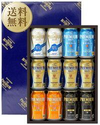 【送料無料】ビールギフトサントリーザプレミアムモルツ-輝-夏の限定5種セットプレモルYA30Pしっかりフル包装+短冊のし