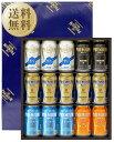 【送料無料】 ビールギフト サントリー ザ プレミアム モルツ -輝- 夏の限定5種セット プレモル YA40P しっかりフル包装+短冊のし