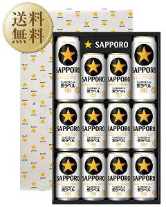 【送料無料】【同梱不可】ビール ギフト サッポロ 生ビール 黒ラベル 缶セット KS3D しっかり包装+短冊のし お中元 父の日 お歳暮