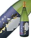 日本酒 地酒 飛騨 蒲酒造 白真弓 吟醸 山田錦 1800ml