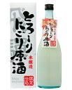 84位:日本酒 地酒 飛騨 蒲酒造 白真弓 とろーり にごり原酒 秋ラベル 専用箱付 720ml