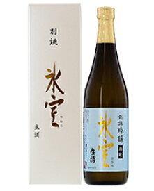 日本酒 地酒 飛騨 二木酒造 氷室 別誂 雄町 吟醸 生酒 箱付 720ml