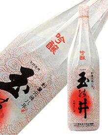 日本酒 地酒 飛騨 二木酒造 玉の井 吟醸 上撰 1800ml