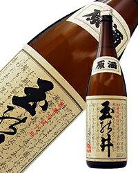 日本酒 地酒 飛騨 二木酒造 玉の井 吟醸 原酒 1800ml