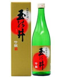 日本酒 地酒 飛騨 二木酒造 玉の井 吟醸 上撰 専用箱付 720ml