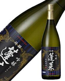 日本酒 地酒 飛騨 渡辺酒造 蓬莱 伝統辛口 吟醸 1800ml