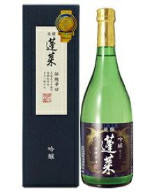 日本酒 地酒 飛騨 渡辺酒造 蓬莱 伝統辛口 吟醸 専用箱付 720ml