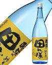 日本酒 地酒 飛騨 渡辺酒造 蓬莱 飛騨の田んぼ 純米酒 1800ml