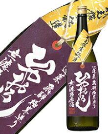 日本酒 地酒 飛騨 渡辺酒造 蓬莱 ひやおろし 無濾過原酒 1800ml