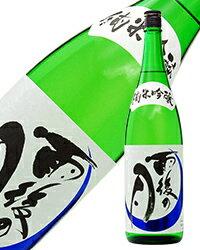 【あす楽】 日本酒 地酒 広島 相原酒造 雨後の月 純米吟醸 1800ml
