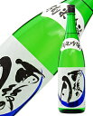 日本酒 地酒 広島 相原酒造 雨後の月 純米吟醸 1800ml あす楽