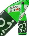 日本酒 地酒 広島 相原酒造 雨後の月 山田錦 純米吟醸 無濾過生原酒 1800ml
