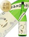 【今月の送料無料】 日本酒 地酒 広島 相原酒造 うごのつき 涼風 純米吟醸 1800ml