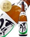 【今月の送料無料】 日本酒 地酒 広島 相原酒造 雨後の月 辛口純米 1800ml
