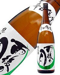 【あす楽】 日本酒 地酒 広島 相原酒造 雨後の月 辛口純米 1800ml
