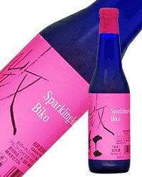 【包装不可】 日本酒 地酒 広島 相原酒造 雨後の月 スパークリングアジア微紅 330ml