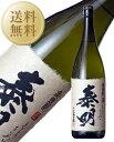 【今月の送料無料】 焼酎 大分 藤居醸造 特蒸 泰明 麦 25度 1800ml