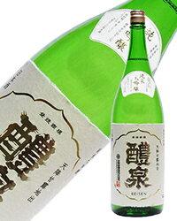 【あす楽】 日本酒 地酒 岐阜 玉泉堂酒造 醴泉 純米大吟醸 1800ml ※要クール便