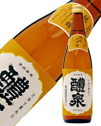 【あす楽】 日本酒 地酒 岐阜 玉泉堂酒造 醴泉 純米吟醸 山田錦 720ml