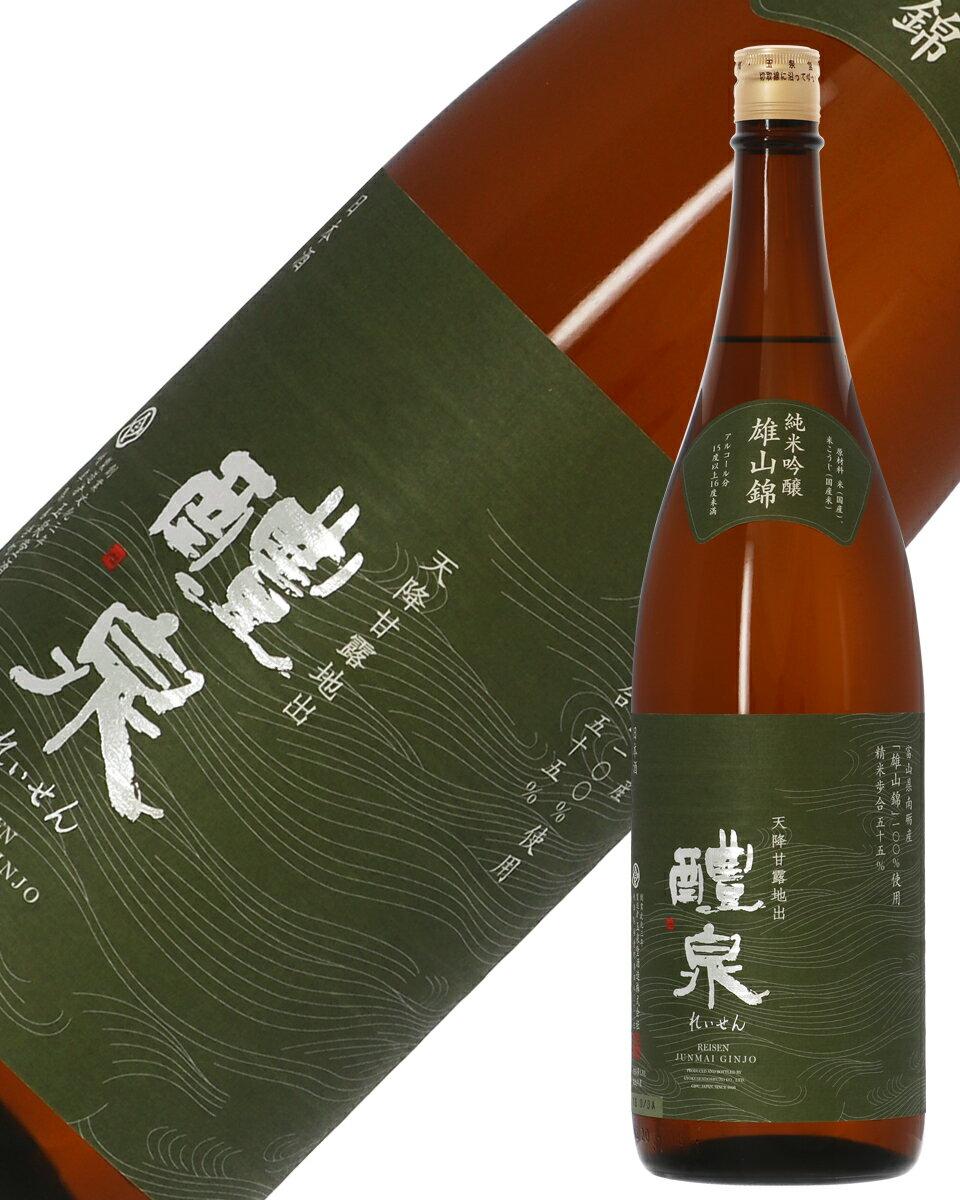 【あす楽】 日本酒 地酒 岐阜 玉泉堂酒造 醴泉 純米吟醸 雄山錦 1800ml