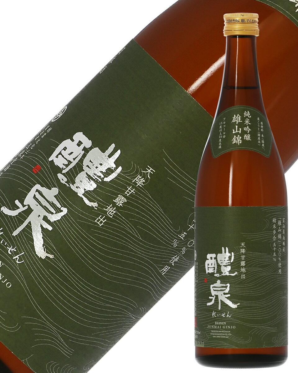 【あす楽】 日本酒 地酒 岐阜 玉泉堂酒造 醴泉 純米吟醸 雄山錦 720ml