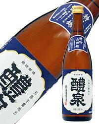 日本酒 地酒 岐阜 玉泉堂酒造 醴泉 特別吟醸 山田錦 720ml