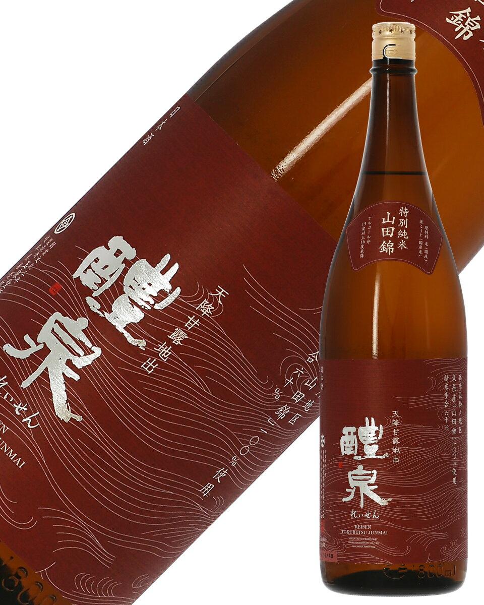 日本酒 地酒 岐阜 玉泉堂酒造 醴泉 純米 山田錦 1800ml
