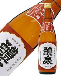 【あす楽】 日本酒 地酒 岐阜 玉泉堂酒造 醴泉 純米 山田錦 720ml