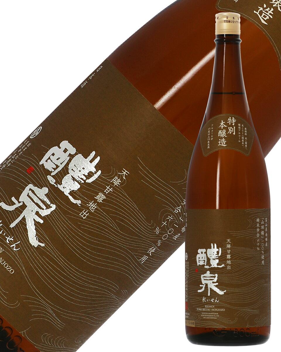 日本酒 地酒 岐阜 玉泉堂酒造 醴泉 特別本醸造 1800ml