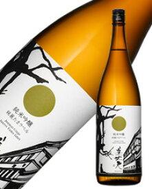 日本酒 地酒 高知 濱川商店(浜川) 美丈夫 純麗 純米吟醸 1800ml