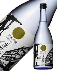 日本酒 地酒 高知 濱川商店(浜川) 美丈夫 純麗 純米吟醸 720ml