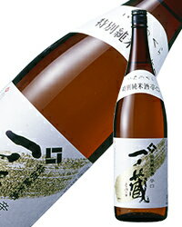 日本酒 地酒 宮城 一ノ蔵 特別純米酒 辛口 1800ml