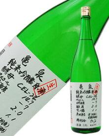 日本酒 地酒 高知 亀泉 純米吟醸原酒 CEL-24 (生) 1800ml