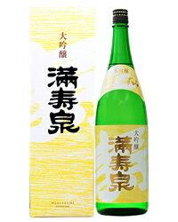 日本酒 地酒 富山 桝田酒造店 満寿泉 大吟醸 専用箱付 1800ml