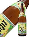 【あす楽】 おすすめの焼酎特集 焼酎 鹿児島 三岳酒造 芋 25度 1800ml