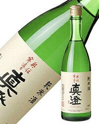 日本酒 地酒 長野 宮坂醸造 真澄 純米 奥伝寒造り 720ml