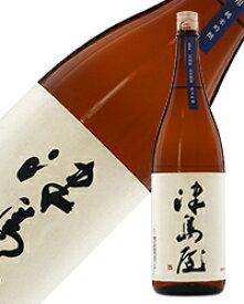 日本酒 地酒 岐阜 御代桜醸造 津島屋 純米吟醸 信州産美山錦 瓶囲い 1800ml