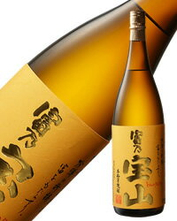 焼酎 鹿児島 西酒造 富乃宝山 芋 25度 1800ml