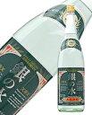 おすすめの焼酎特集 佐藤焼酎製造場 銀の水 25度 1800ml