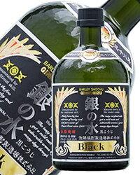 【包装不可】 焼酎 宮崎 佐藤焼酎製造場 銀の水 BLACK 25度 720ml