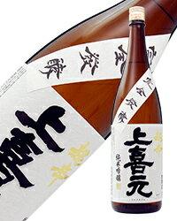 【あす楽】 日本酒 地酒 山形 酒田酒造 上喜元 超辛 純米吟醸 1800ml